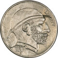 1921-S Low Mintage Host Coin, Artist Unknown
