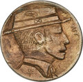 Hobo Nickels, Two Post-1957 Carvings by Bo Hughes.... (Total: 2 coins)
