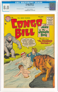 Congo Bill #7 Mohawk Valley Pedigree (DC, 1955) CGC VF 8.0 Cream to off-white pages