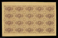 Fractional Currency:First Issue, Fr. 1230 5c First Issue Uncut Sheet of 20 Superb Gem New. ...