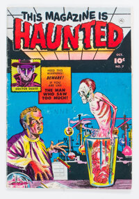 This Magazine Is Haunted #7 (Fawcett Publications, 1952) Condition: VG-