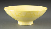 James Lovera (American, 1920-2015) Bowl, circa 1995 Porcelain 2-1/4 x 6 inches (5.7 x 15.2 cm) Incised lovera to