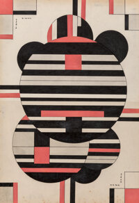 Sandu Darie (Romanian, 1908-1991) Untitled Collage, ink, and pencil on paper 15-3/4 x 10-3/4 inch