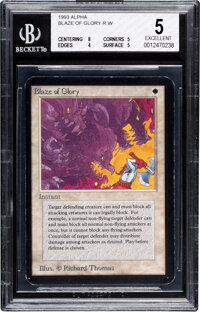 Magic: The Gathering Blaze Of Glory Alpha Edition (Wizards of the Coast, 1993) BGS EXCELLENT 5