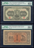 World Currency, China Central Reserve Bank of China 5000; 100 Yuan 1945 Pick J40a; J88a Two Examples PMG Gem Uncirculated 65 EPQ; Choice A... (Total: 2 notes)