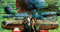 """Star Wars (20th Century Fox, 1978). Folded, Near Mint-. Japanese Special Double-Sided Poster (20.5"""" X 11"""") Nor..."""