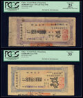 China Central Bank of China, Changchung 60,000,000; 120,000,000 Yuan 1948 Pick 449K; 449L Two Examples PCGS Apparent Ver...