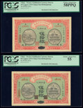 China Market Stabilization Currency Bureau 50 Coppers 1915 Pick 602c Two Examples PCGS Choice About New 58PPQ; Choice Ab...