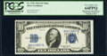 Reverse Changeover Pair Fr. 1702/1701 $10 1934A/1934 Mule Silver Certificates PCGS Very Choice New 64PPQ. ... (Total: 2...