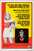 """Movie Posters:Comedy, The Heartbreak Kid & Other Lot (Columbia, 1972). Folded, Very Fine. One Sheets (2) (27"""" X 41"""") Style B. Comedy.. ... (Total: 2 Items)"""