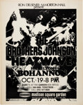 Music Memorabilia:Posters, Brothers Johnson, Heatwave Late-70s Madison Square Garden Concert Poster....