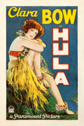 """Movie Posters:Romance, Hula (Paramount, 1927). Fine on Linen. One Sheet (27"""" X 41"""") Style A.. ..."""