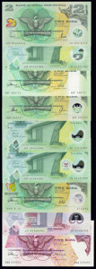 World Currency, Papua New Guinea Group Lot of 27 Examples Crisp Uncirculated.. ... (Total: 27 notes)