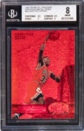 """Basketball Cards:Singles (1980-Now), 1997-98 Metal Universe """"Precious Metal Gems"""" Scottie Pippen (Red) #83 BGS NM-MT 8 - #'d 88/100. ..."""