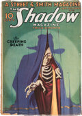 Pulps:Hero, The Shadow - January 15, 1933 (Street & Smith) Condition: FR....