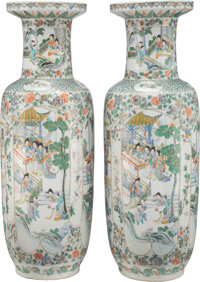 A Pair of Kangxi Revival Wucai Porcelain Vases, late Qing Dynasty Marks: four-character mark 25-1/2 x 9-1/2 inc... (Tota...