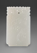 Carvings, A Chinese White Jade Plaque. 1-3/4 x 1 x 0-1/4 inches (4.4 x 2.5 x 0.6 cm). ...