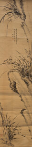 Paintings, Cheng Yong (Chinese, 1870-1943). Orchids and Rockery. Ink on silk scroll. 70 x 15-1/2 inches (177.8 x 39.4 cm) (work). T...