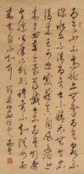 Paintings, Huang Xuwu (Chinese, 1905-1980). Calligraphy. Ink on Paper. 47 x 23 inches (119.4 x 58.4 cm) (work). Two artist's seals...