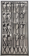 Paintings, RETNA (b. 1979). Untitled, early 21st century. Acrylic on aluminum. 92-1/2 x 44 inches (235 x 111.8 cm). ...