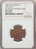 Expositions and Fairs, 1886 Milwaukee Industrial Expo, Milwaukee, WI, Rulau WI-MI-30, MS62 Brown NGC....