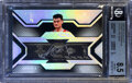 Basketball Cards:Singles (1980-Now), 2007 Upper Deck Black Yao Ming (Ticket Autographs) #TAYM B...