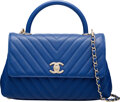 """Luxury Accessories:Bags, Chanel Blue Chevron Quilted Caviar Leather Small Coco Flap Bag with Gold Hardware . Condition: 1. 11"""" Width x 7"""" Heigh..."""