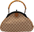"""Luxury Accessories:Bags, Gucci GG Supreme Monogram Coated Canvas Frame Bag. Condition: 1. 13"""" Width x 8.5"""" Height x 3"""" Depth. ..."""
