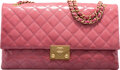 """Luxury Accessories:Bags, Chanel Pink Quilted Patent Leather Flap Bag with Gold Hardware. Condition: 4. 12"""" Width x 7"""" Height x 2"""" Depth. ..."""