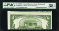 Misaligned Back Printing Error Fr. 1962-E $5 1950A Federal Reserve Note. PMG Choice Very Fine 35 EPQ