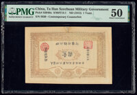 China Ta Han Szechuan Military Government 1 Yuan ND (1912) Pick S3948x Contemporary Counterfeit PMG About Uncirculated 5...