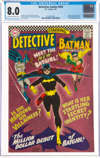 Detective Comics #359 (DC, 1967) CGC VF 8.0 Off-white to white pages