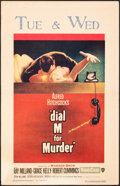 """Movie Posters:Hitchcock, Dial M for Murder (Warner Bros., 1954). Folded, Fine+. Window Card (14"""" X 22""""). Hitchcock.. ..."""