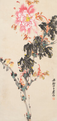 Fang Zhaoling (Chinese, 1914-2006) Peony and Birds Ink and color on paper 40-1/2 x 19-1/2 inches (102.9 x 49.5 cm) (w