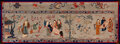 Textiles, A Large Chinese Embroidered Silk Figural Panel. 70-3/4 x 26 inches (179.7 x 66.0 cm). ...