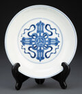 Ceramics & Porcelain, A Chinese Blue and White Dish Marks: six-charac...