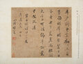 Works on Paper, Yang Bin (Chinese, 1650-1720). Calligraphy. Ink on paper. 13-1/2 x 15-3/4 inches (34.3 x 40.0 cm). Signed and with three...