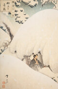 Works on Paper, Yoshimune Arai (Japanese, 1873-1945). From Thirty-Six Selected Tails of Snow: Figures in Snow. Woodblo...