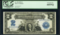 Fr. 258 $2 1899 Silver Certificate PCGS Extremely Fine 40PPQ