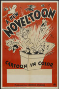 "Movie Posters:Animated, Noveltoon Cartoons Stock Poster (Paramount, 1949). One Sheet (27"" X 41""). Animated...."