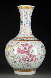 A Chinese Enameled Porcelain Trumpet Neck Vase, late 19th-early 20th century Marks: six-character Guangxu mark 16-1/2 x...