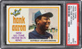 Baseball Cards:Singles (1970-Now), 1974 Topps Hank Aaron #1 PSA Mint 9 - Only One Higher....