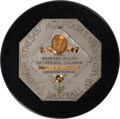 Baseball Collectibles:Others, 1969 National League Most Valuable Player Award Presented to Willie McCovey from The Willie McCovey Collection....