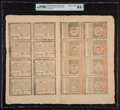 Colonial Notes:Rhode Island, Rhode Island July 2, 1780 $5-$7-$8-$20-$1-$2-$3-$4-$5-$7-$8-$20-$1-$2-$3-$4 Complete Uncut Double-Pane Sheet of 16 PMG Choice ...