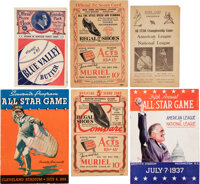 1933-2019 Major League Baseball All-Star Game Programs Lot of 87 - A Complete Collection