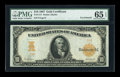 Large Size:Gold Certificates, Fr. 1171 $10 1907 Gold Certificate Serial Number Four PMG GemUncirculated 65 EPQ....
