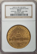 1893 World's Columbian Exposition, Official Medal, Small Letters, HK-155, Eglit-23a, R.2, MS63 NGC. Brass, 37 mm