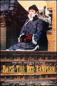"""Raise the Red Lantern & Other Lot (Orion Classics, 1992). Rolled, Very Fine-. One Sheets (2) (27"""" X 41"""" &a..."""