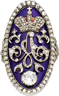 Rare Russian Alexander I Diamond and Enamel Ring Late 18th century, unmarked  Elliptical and curved to conform to the fi...