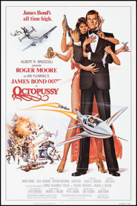 """Octopussy (MGM/UA, 1983). Folded, Very Fine. One Sheet (27"""" X 41"""") & Color Slides (16) (2"""" X 2"""")..."""